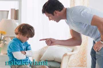 آداب تربیت فرزند