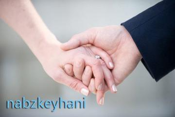 روانشناس ازدواج